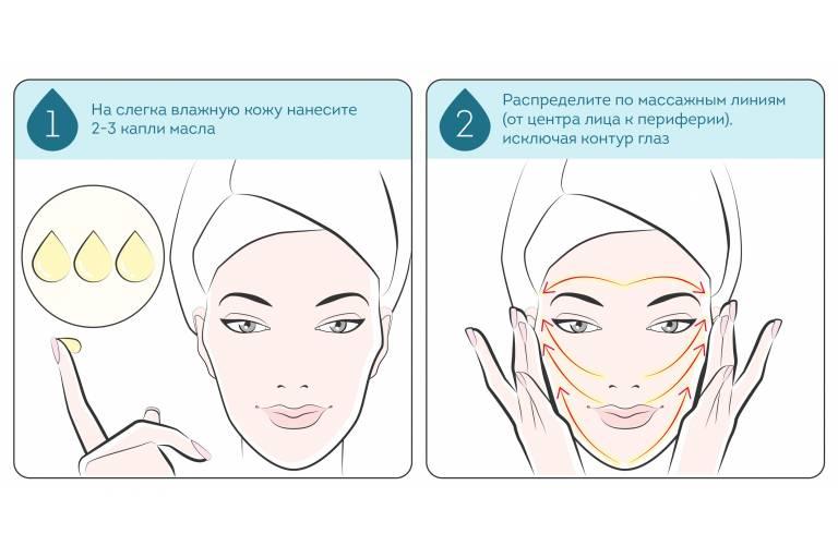 нанесение косметического масла на лицо