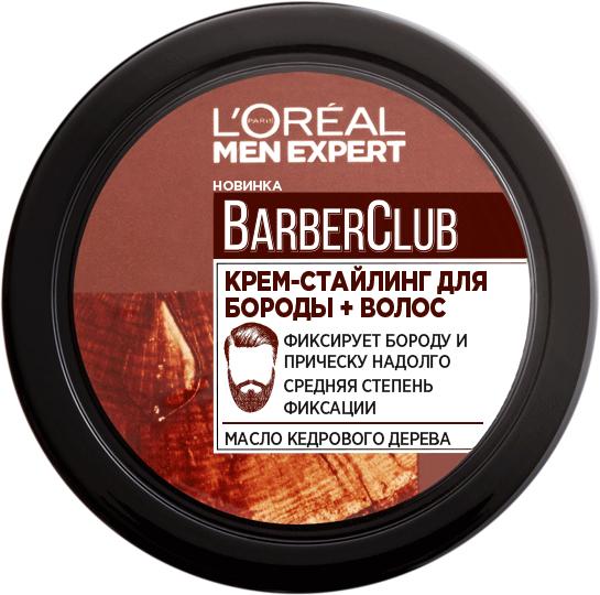 Крем-стайлинг для бороды и волос средней степени фиксации L'Oreal Men Expert Barber Club