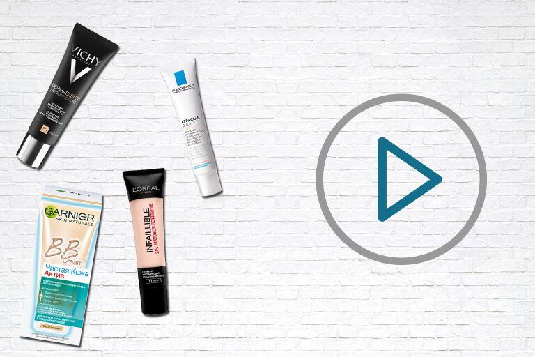 4 тональных крема для жирной кожи