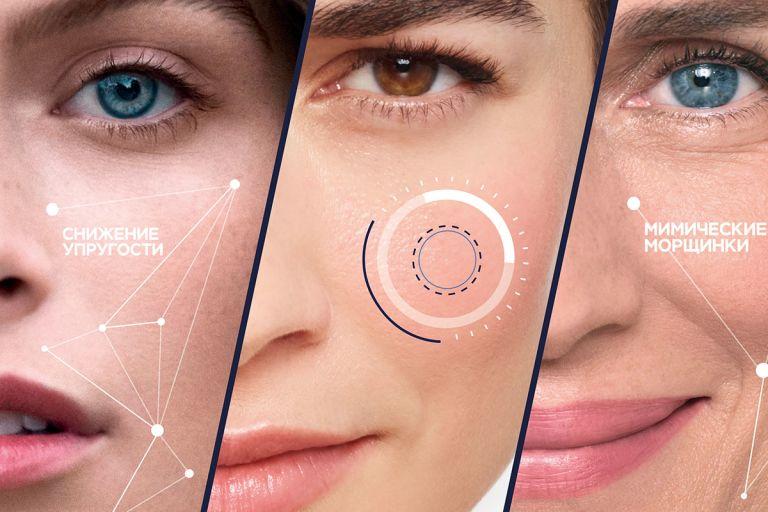 три женщины проходят онлайн-диагностику скинконсалт
