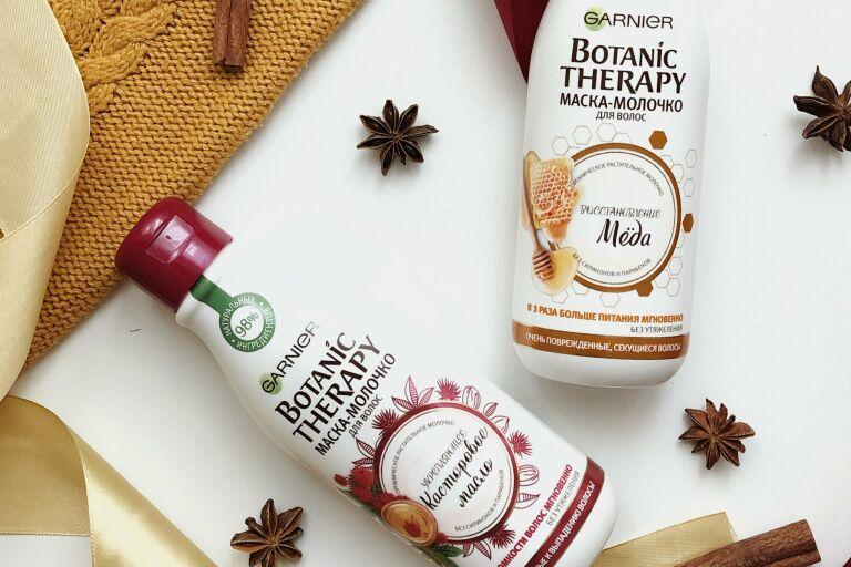 маска-молочко Botanic Therapy