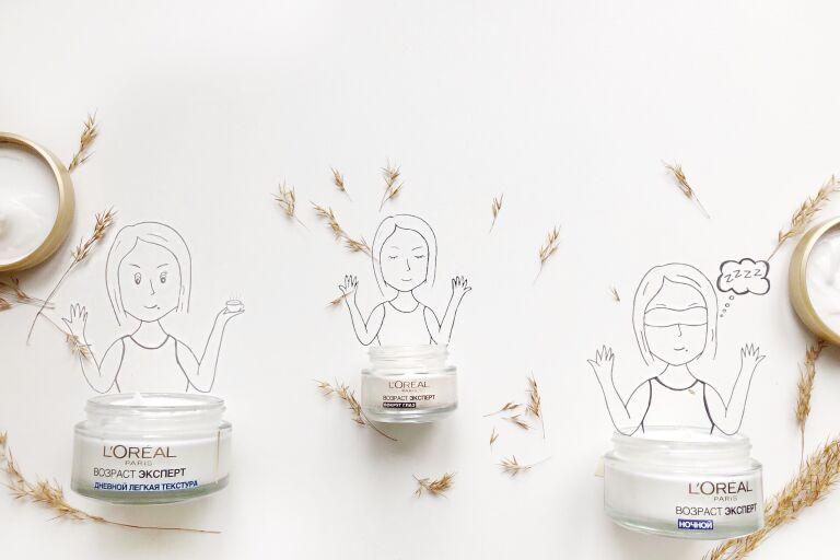 "Креативная съемка средств линии ""Возраст эксперт"" L'Oréal Paris."
