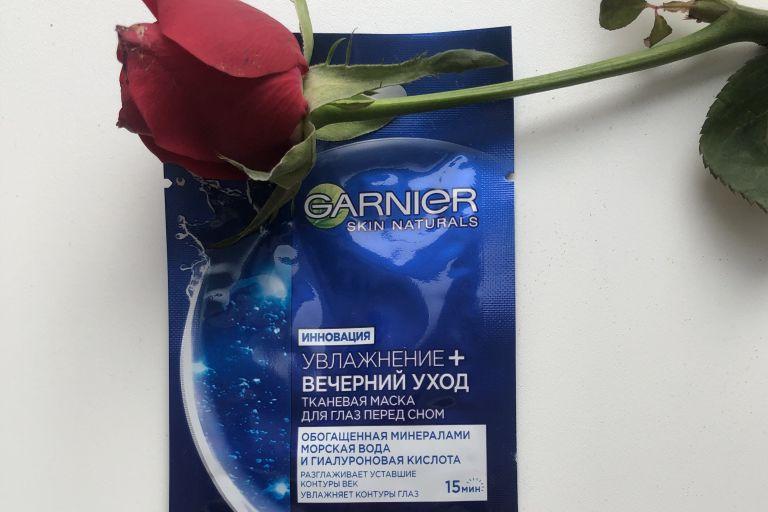 тканевая маска перед сном «Увлажнение + вечерний уход», Garnier.