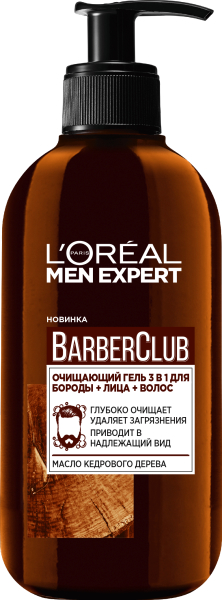 Очищающий гель 3-в-1 для волос, лица и бороды Men Expert Barber Club, L