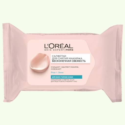 Салфетки для снятия макияжа L'Oreal Paris