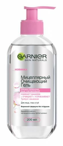 Мицеллярный очищающий гель Garnier