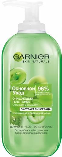 Очищающая гель-пенка «Экстракт винограда» для нормальной и комбинированной кожи Garnier