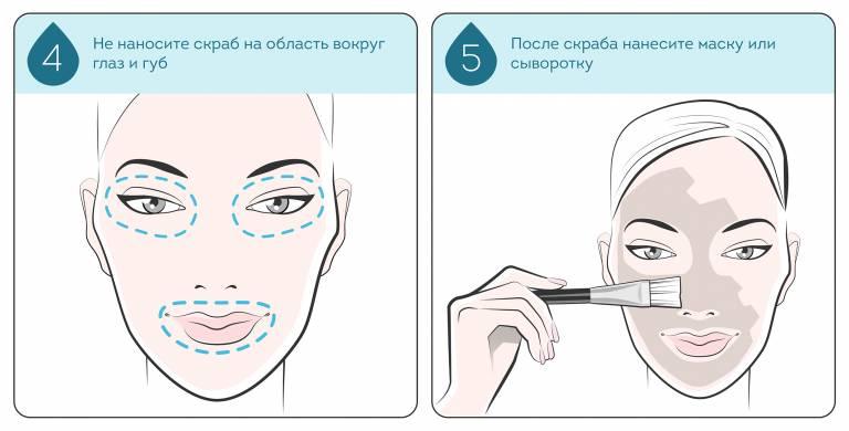 как нанести скраб на кожу лица