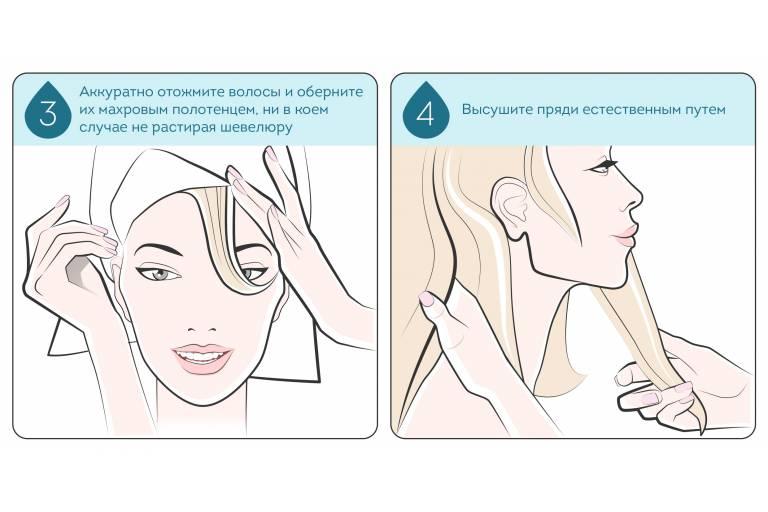 как правильно мыть волосы 3-4