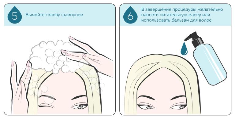 как избавиться от перхоти: пилинг кожи головы 3