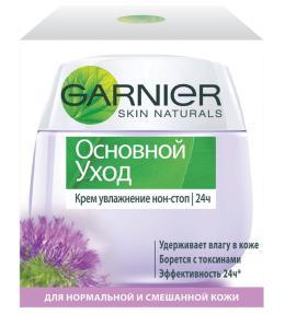 Garnier Крем для лица